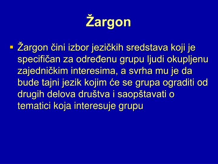 Žargon