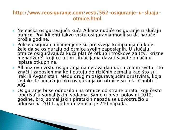 http://www.reosiguranje.com/vesti/562-osiguranje-u-sluaju-otmice.html