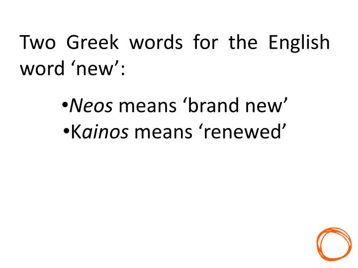 Two Greek words for the English word 'new':