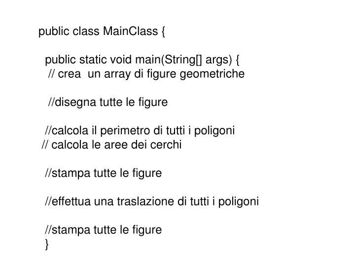 public class MainClass {