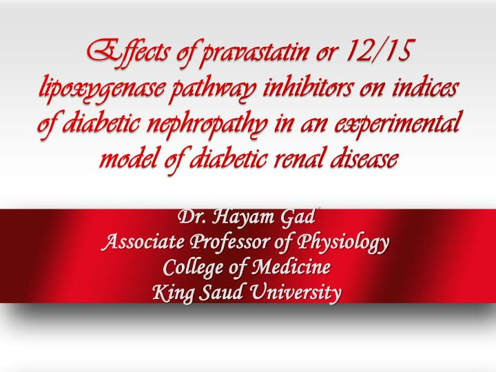 Dr hayam gad associate professor of physiology college of medicine king saud university