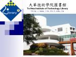 ta hwa institute of technology library http www lib thit edu tw