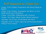 adp sessions to check out
