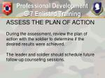 professional development g 7 enlisted training7