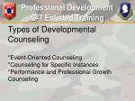 professional development g 7 enlisted training8