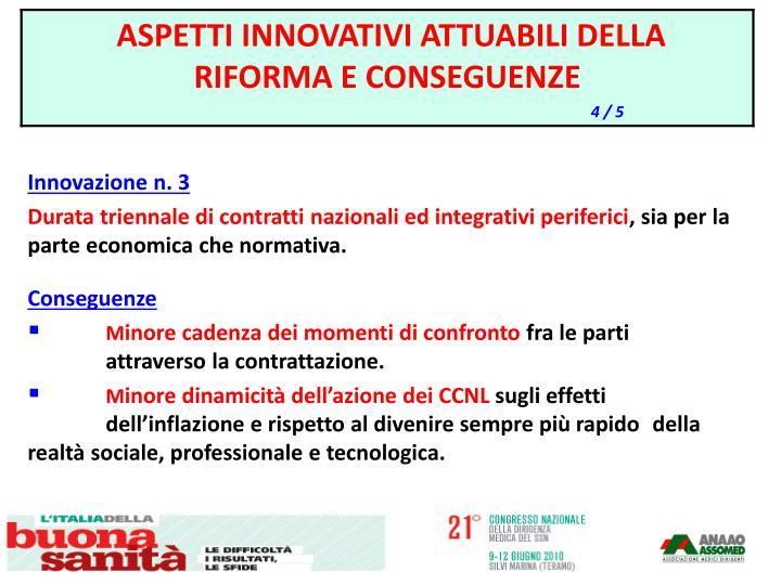 Innovazione n. 3