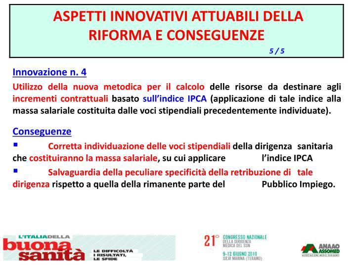 Innovazione n. 4