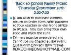 back to school family picnic thursday september 18th 5 30 7 30