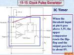 11 15 clock pulse generator2