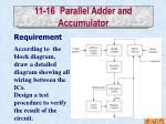 11 16 parallel adder and accumulator1