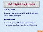 11 2 digital logic gates1