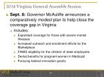 2014 virginia general assembly session2