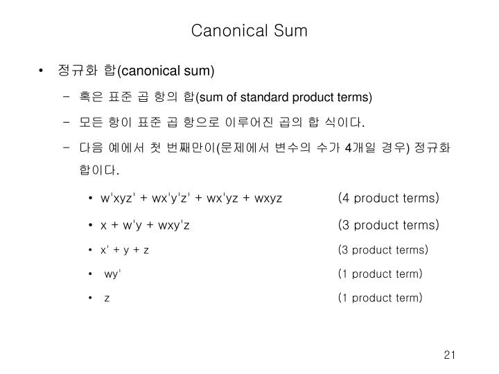 Canonical Sum