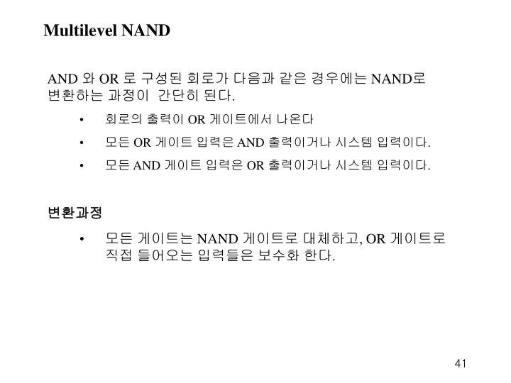 Multilevel NAND