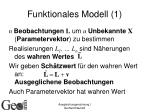 funktionales modell 1
