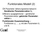 funktionales modell 2