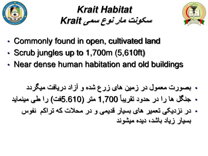 Krait Habitat