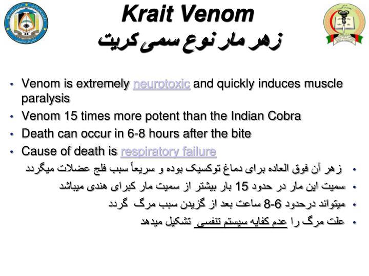 Krait Venom