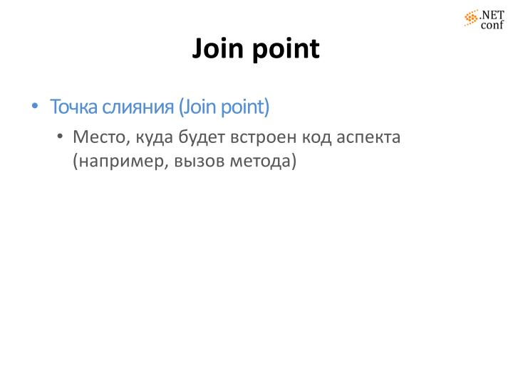 Join point