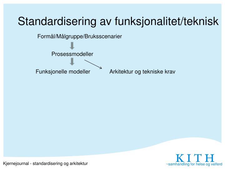 Standardisering av funksjonalitet/teknisk