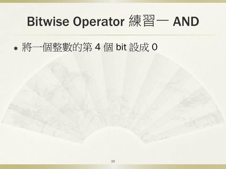 Bitwise Operator