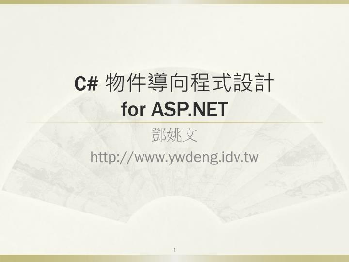 C for asp net