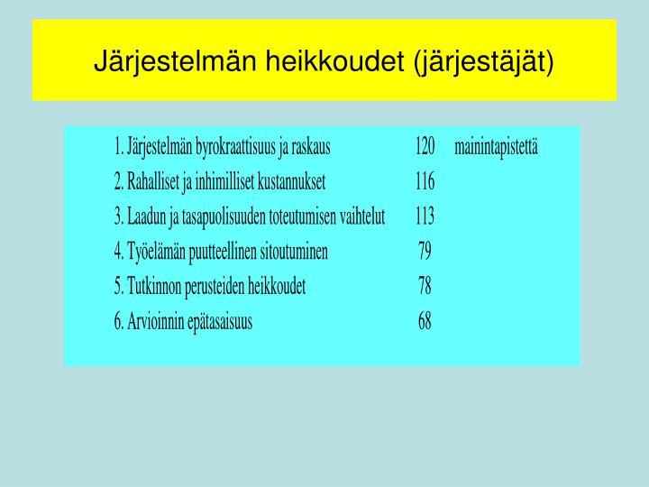 Järjestelmän heikkoudet (järjestäjät)