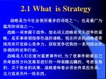 2 1 what is strategy