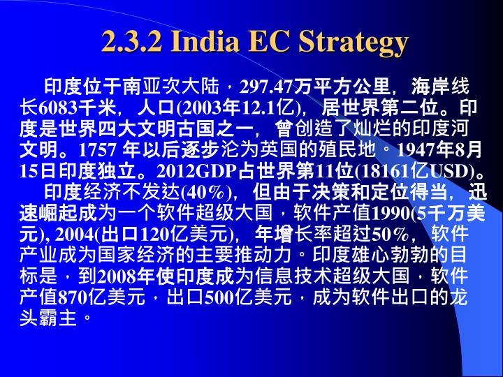 2.3.2 India EC Strategy