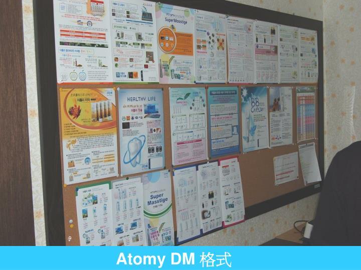 Atomy DM