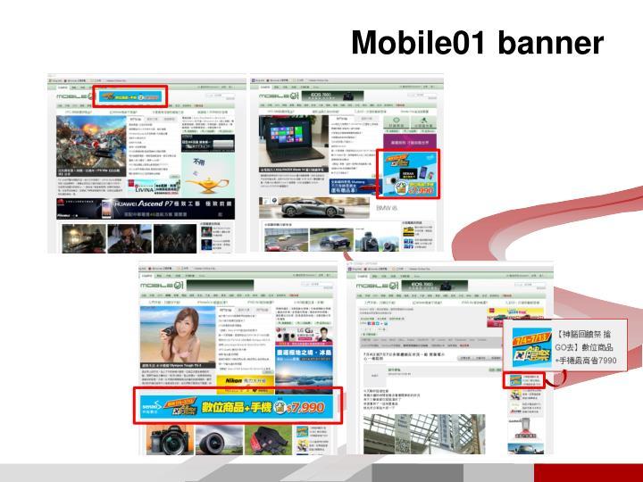 Mobile01 banner