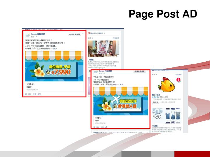 Page Post AD