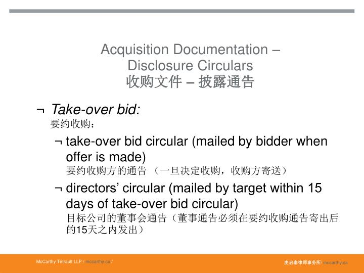 Acquisition Documentation –