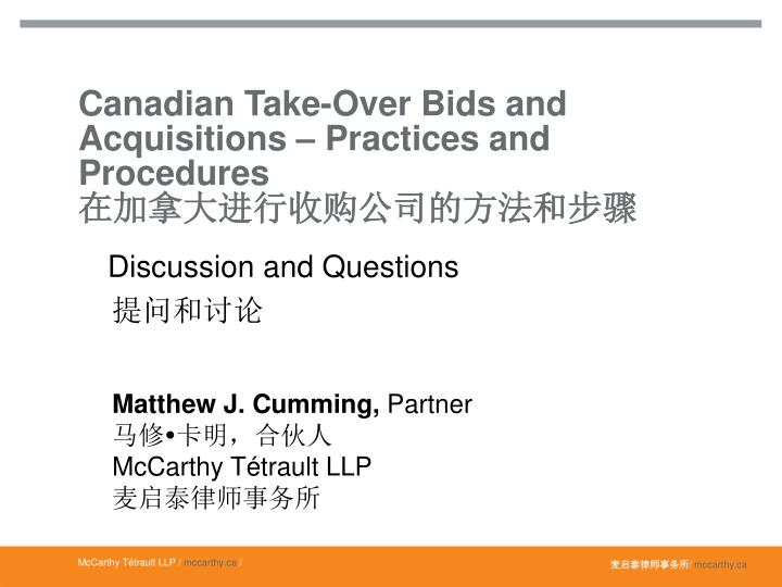 Canadian Take-Over Bids and Acquisitions – Practices and Procedures