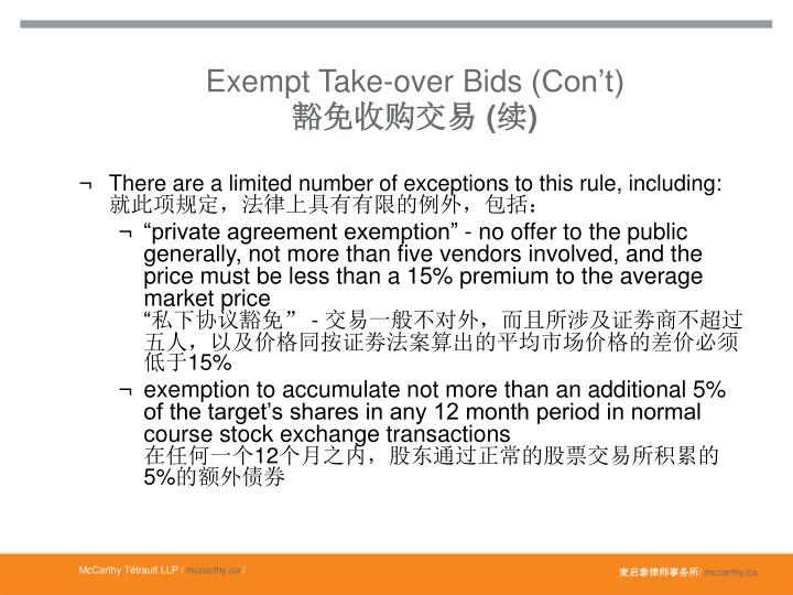 Exempt Take-over Bids