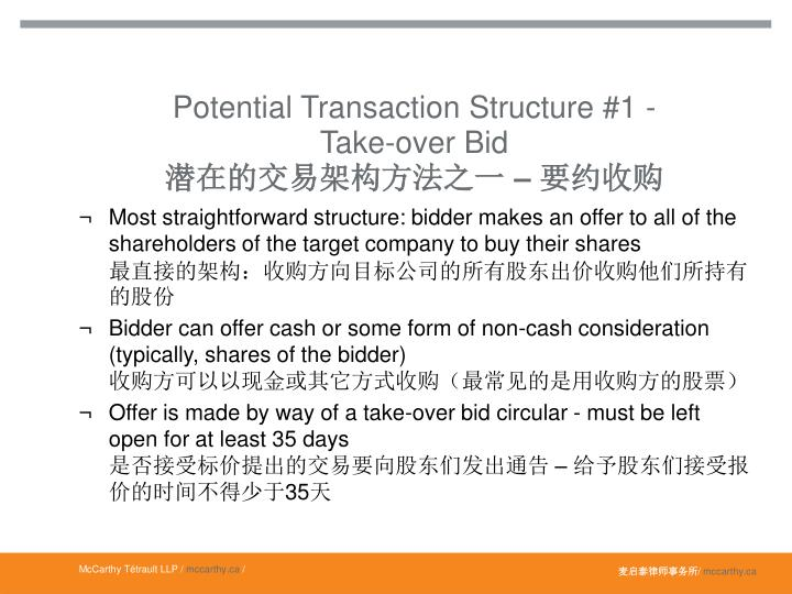 Potential Transaction Structure #1 -