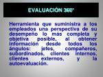 evaluaci n 360