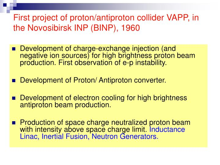 First project of proton/antiproton collider VAPP, in the Novosibirsk INP (BINP), 1960