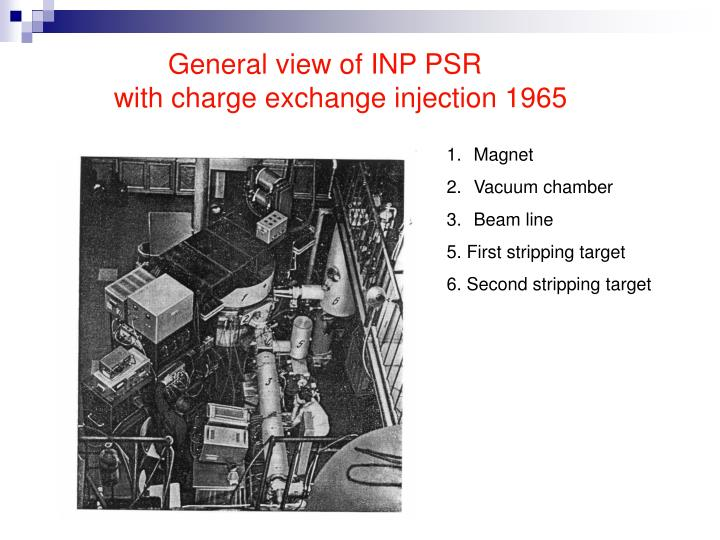 General view of INP PSR