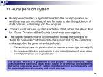 11 rural pension system