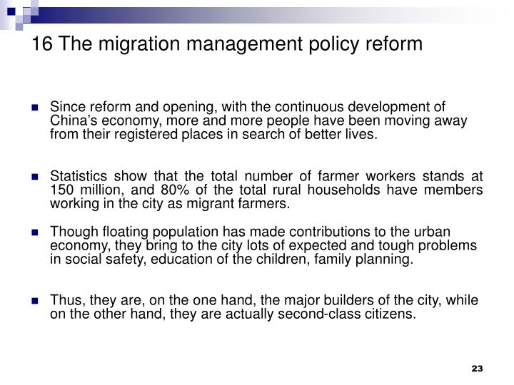 16 The migration management policy reform