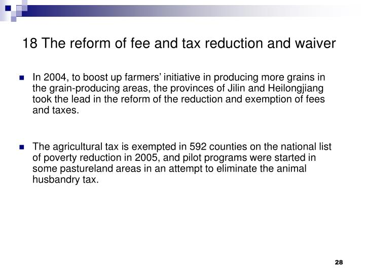 18 The reform of fee and tax reduction and waiver