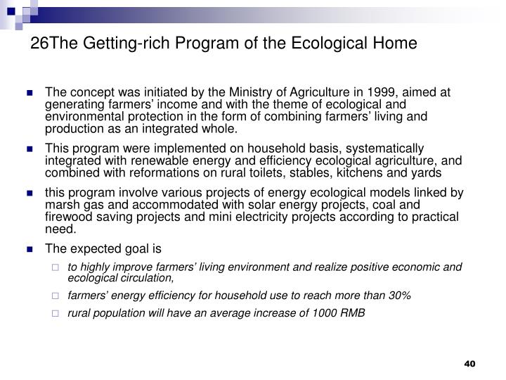 26The Getting-rich Program of the Ecological Home