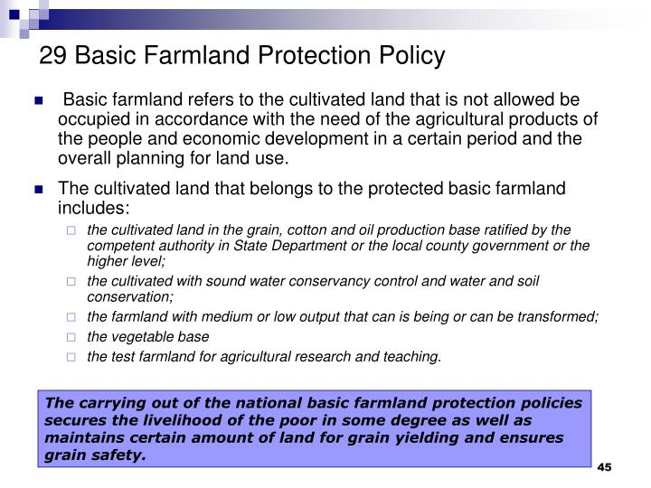 29 Basic Farmland Protection Policy