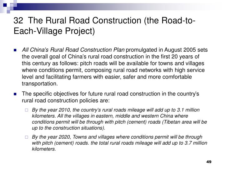 32  The Rural Road Construction (the Road-to-Each-Village Project)