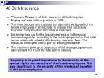 48 birth insurance