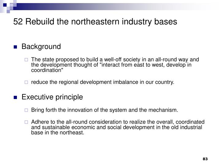 52 Rebuild the northeastern industry bases