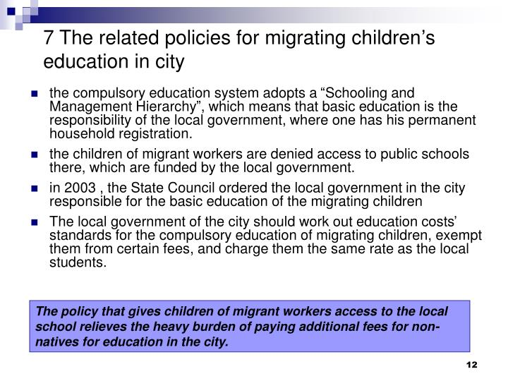 7 The related policies for migrating children's education in city