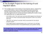 8 the sunlight project for the training of rural migration labors