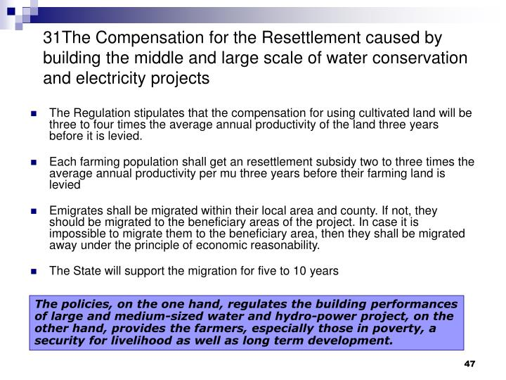 31The Compensation for the Resettlement caused by building the middle and large scale of water conservation and electricity projects